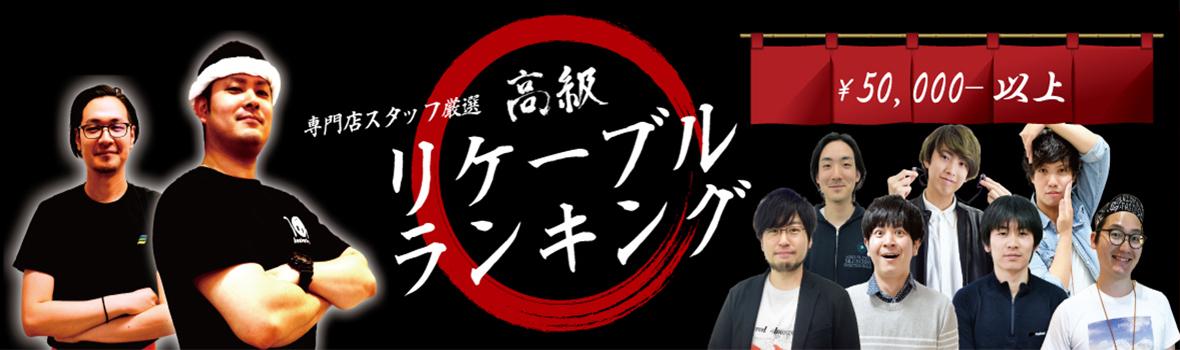 アラウンド5000円 有線イヤホン