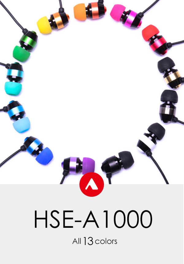 HSE-A1000