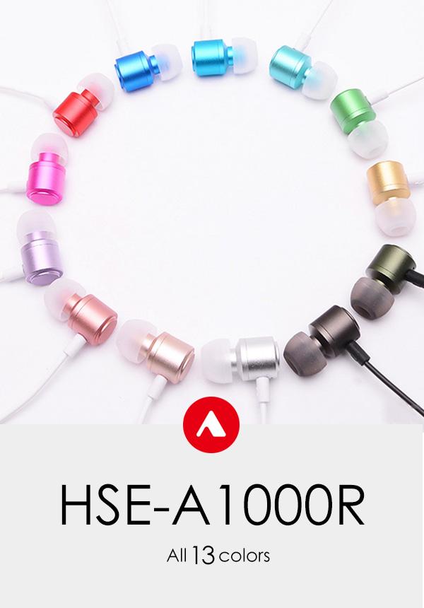 HSE-A1000R