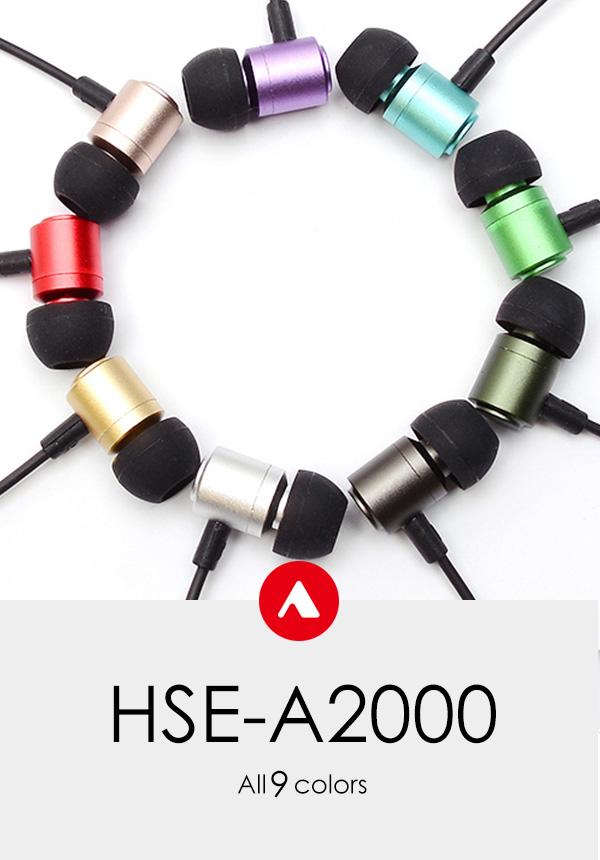 HSE-A2000