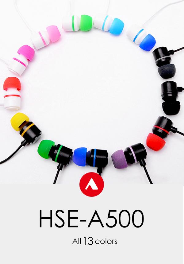 HSE-A500