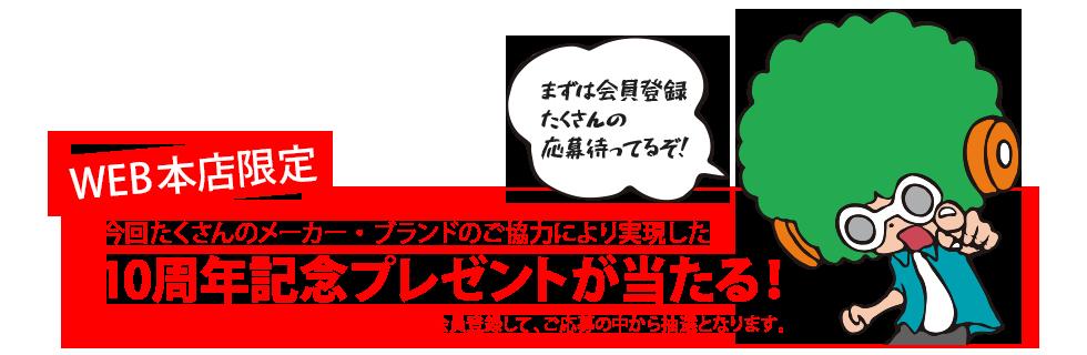 e☆イヤホン画像