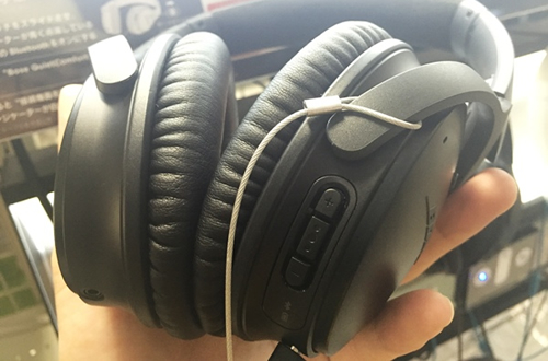Bose QuietComfort35 WLSS