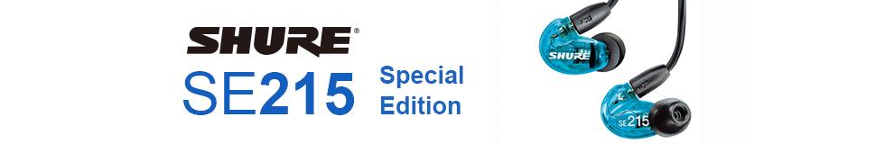 レビューキャンペーン SE215SPE-A