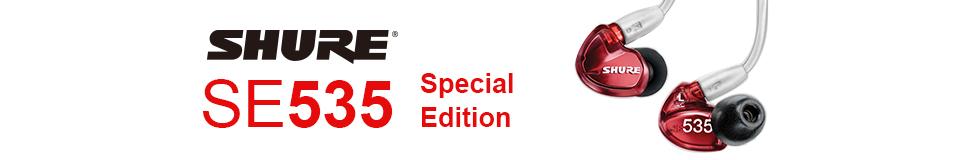 レビューキャンペーン SE535 Special Edition
