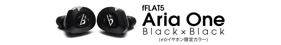 レビューキャンペーン flat5 Aria One