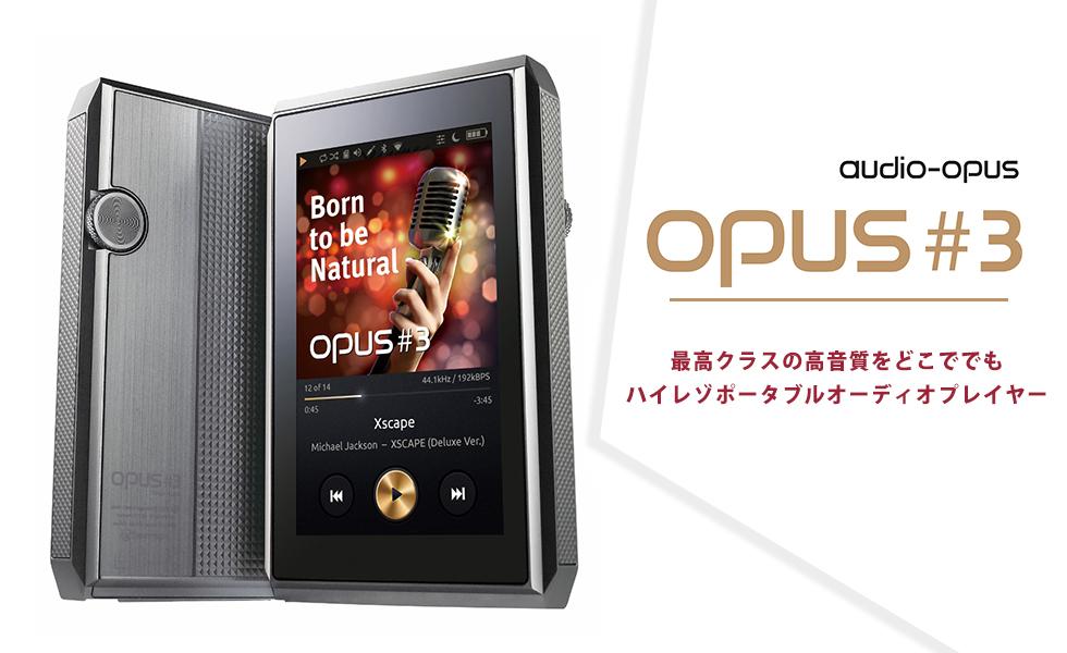 audio-opus opus3