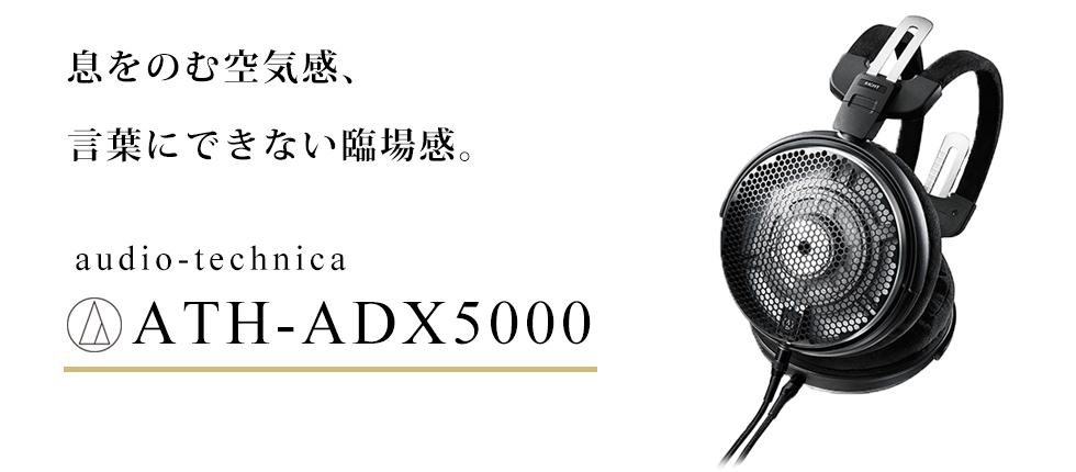 ath-adx5000_header