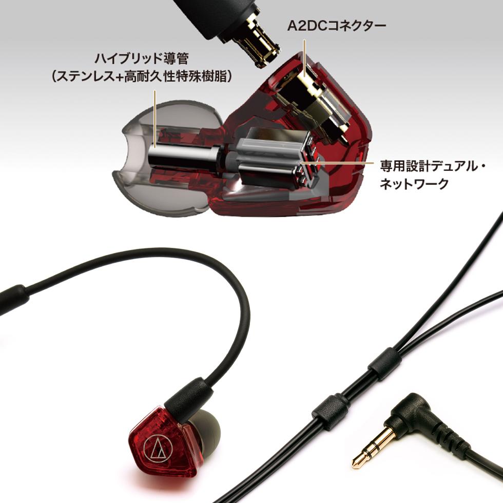ATH-LS200 03
