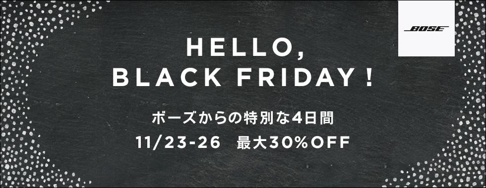 Bose Black Friday