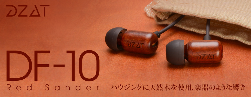 DZAT DF-10 Red Sander