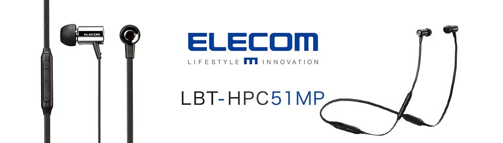 LBT-HPC51MP