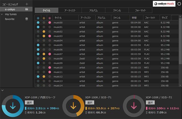 dp_cmx1 管理アプリ