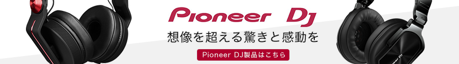 PioneerDJ