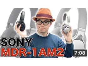 SONYの新たなる『The Headphone』。MDR-1AM2登場!