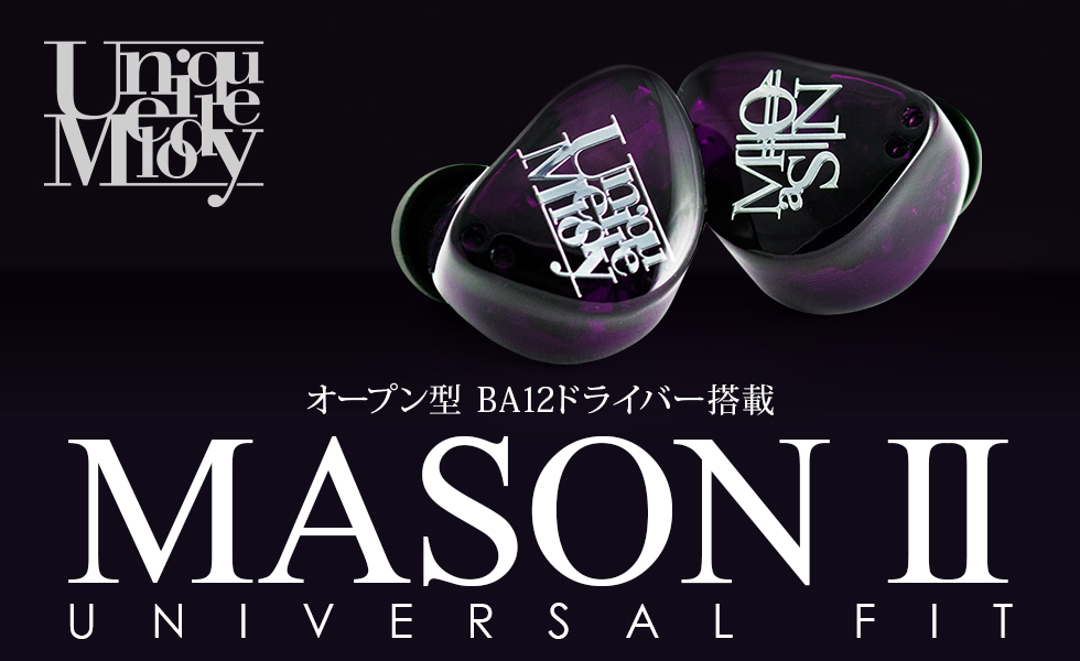 MASON2 UFトップイメージ