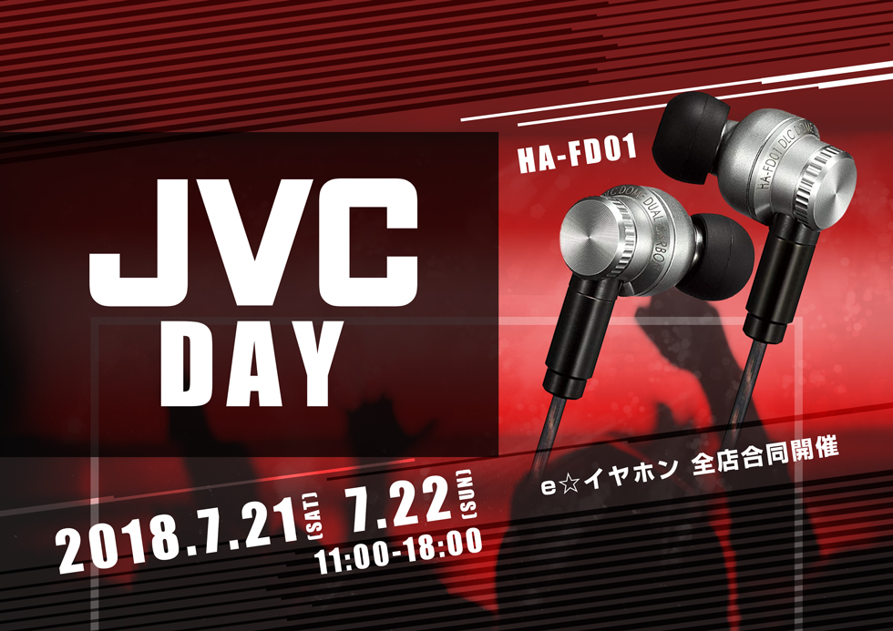 JVC DAY