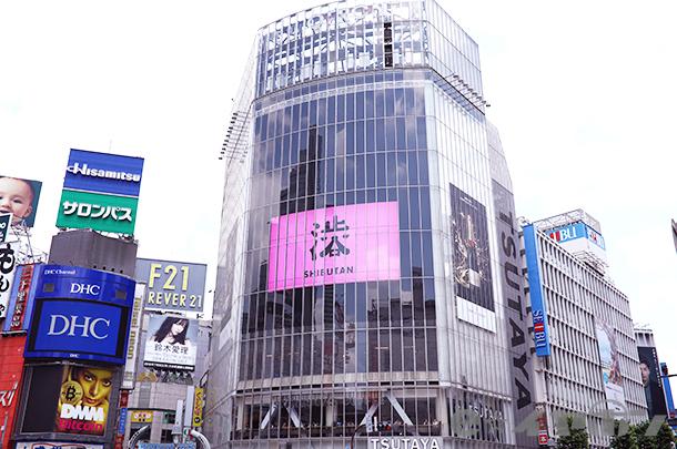 SHIBUYA TSUTAYA店