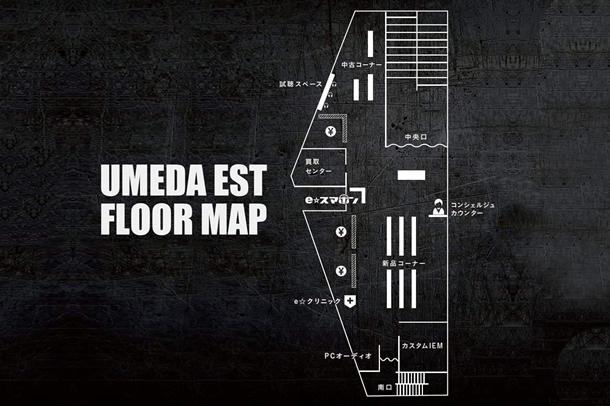 梅田EST店フロアマップ