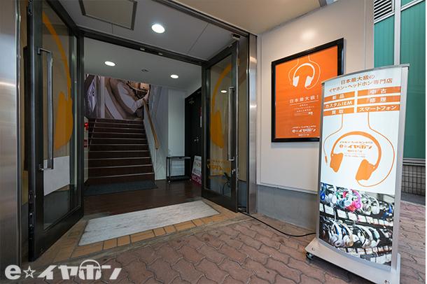 梅田EST店裏側入口