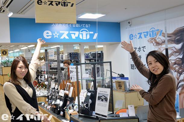 梅田EST店