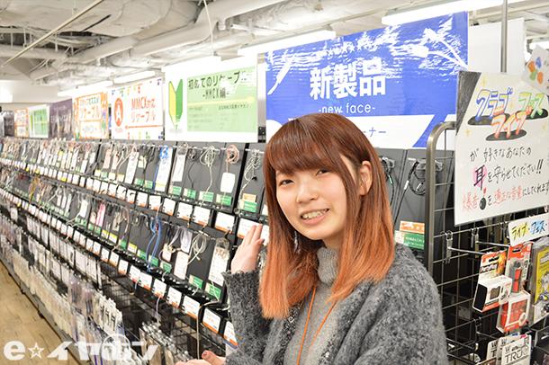 梅田EST店イヤホンストリート