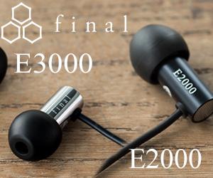 Final E2000 E3000