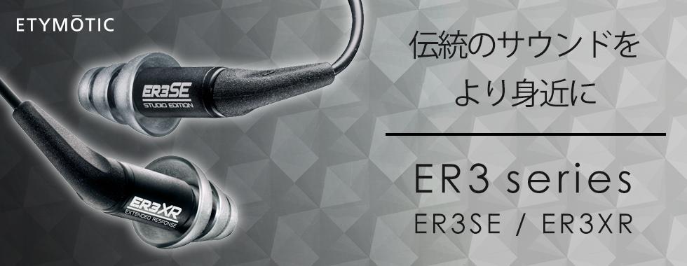 earin_m2