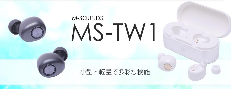 slide_TW-01.jpg
