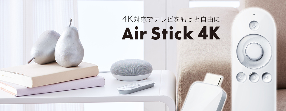 CCC AIR Air Stick 4K