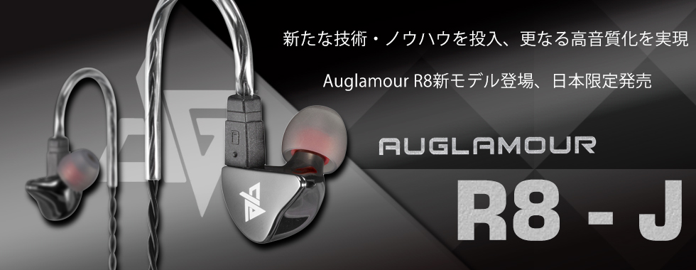 Auglamour R8-J