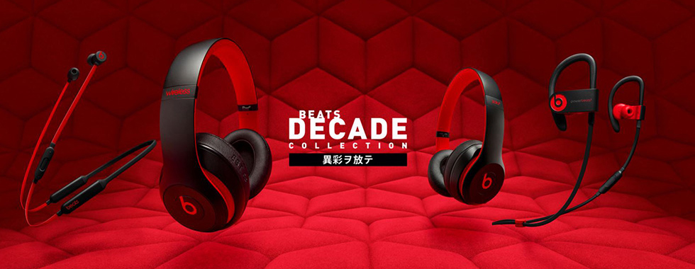 The Beats Decade Collection