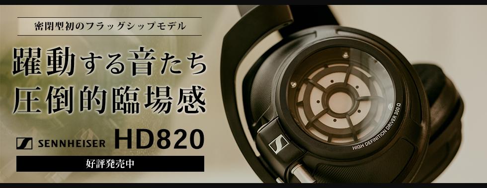 SENNHEISER HD 820