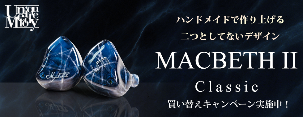 Unique melody MACBETH_II