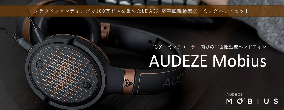 mobius headphone