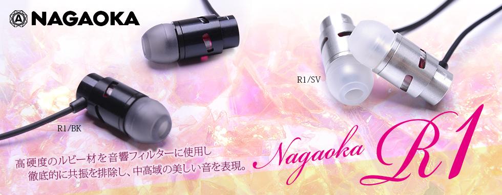 NAGAOKA R1