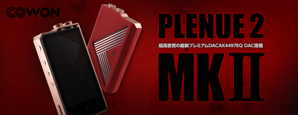 plenue2_mk2