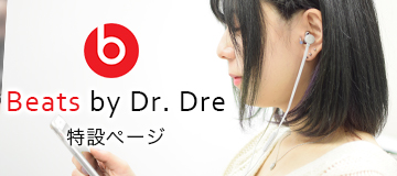 Beats by Dr.Dre 特設サイト