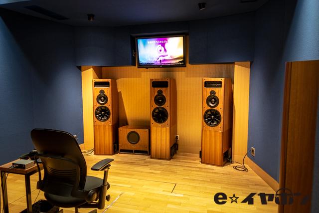 ビクタースタジオ「EX ROOM」