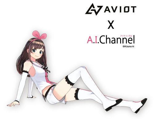 AVIOT Bluetoothイヤホン キズナアイモデル