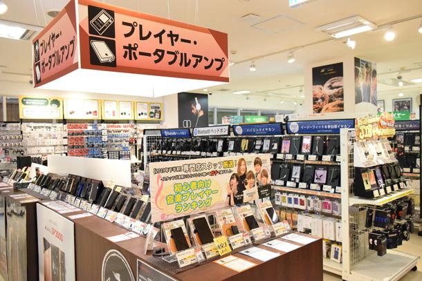 梅田EST店ワイヤレスコーナー2