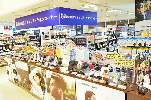 名古屋大須店