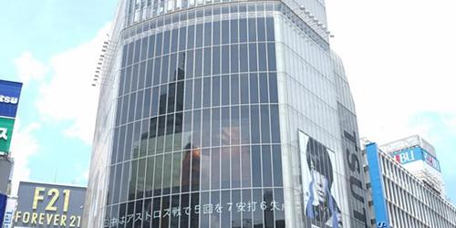 e☆イヤホン 渋谷TSUTAYA店