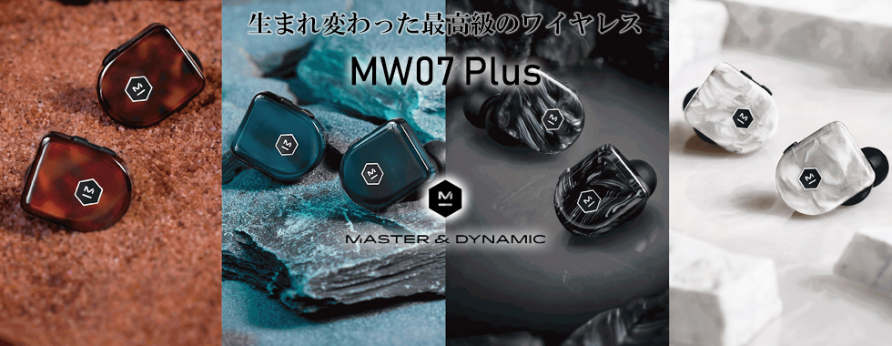 MASTER & DYNAMIC MW07 Plus