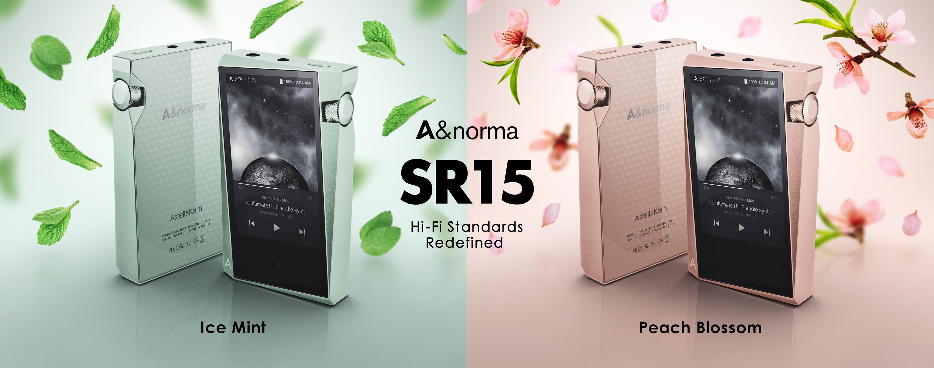 Astell&Kern A&norma SR15 日本限定カラー
