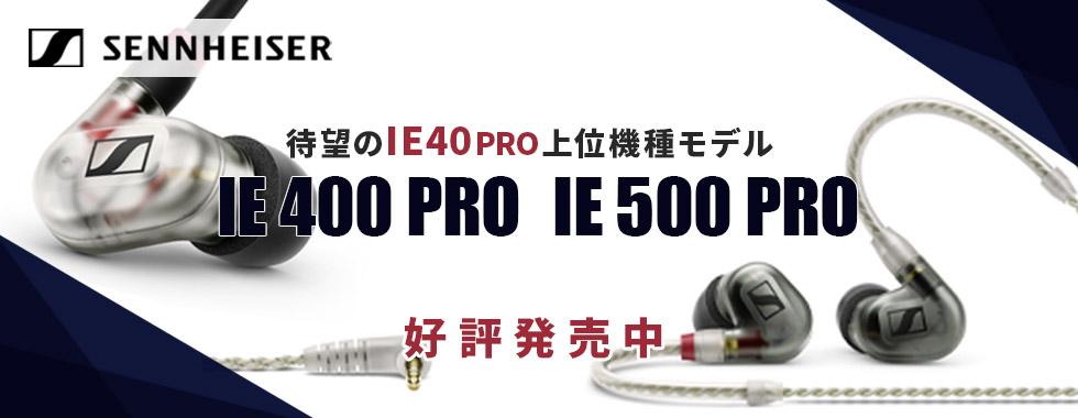 SENNHEISER IE 400 PRO/IE 500 PRO