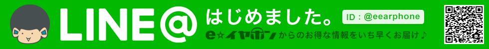 line@お友達登録ページ