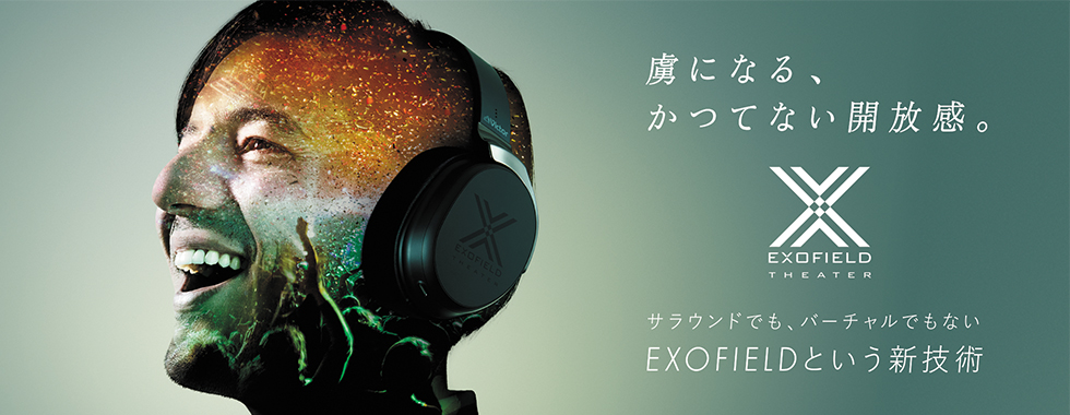 Victor EXOFIELD THEATER 【XP-EXT1】