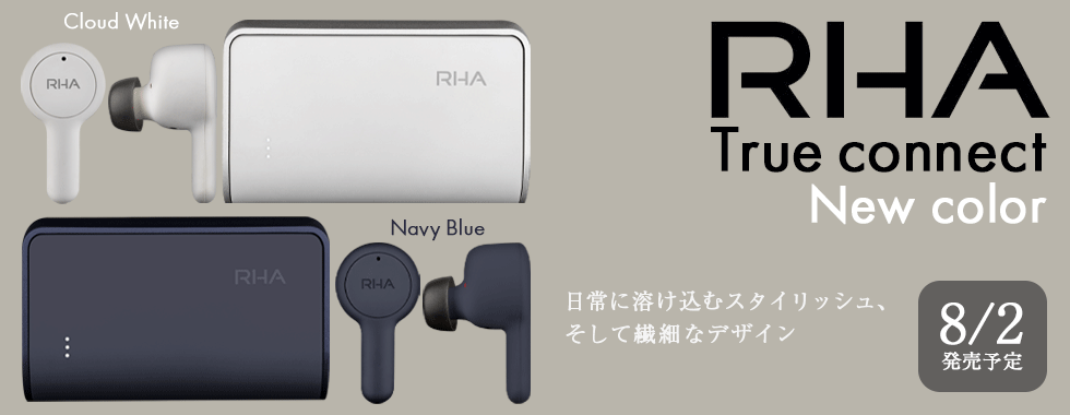 RHA TrueConnect NewColor