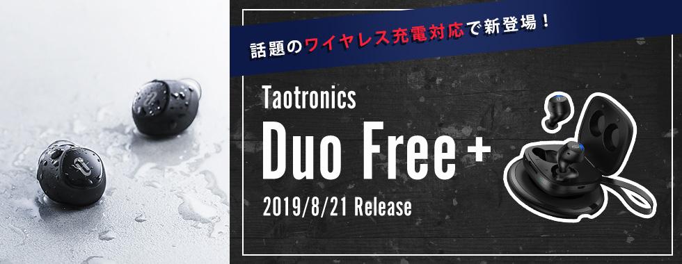 TaoTronics Duo Free+